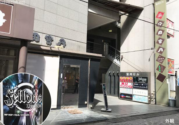 フェローズが入る建物と看板