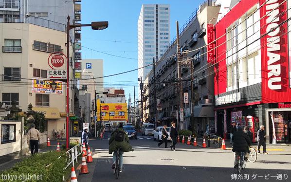 錦糸町 ダービー通り