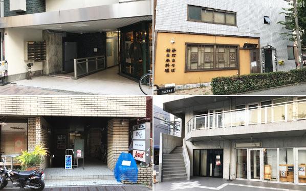 高円寺周辺のクラブ
