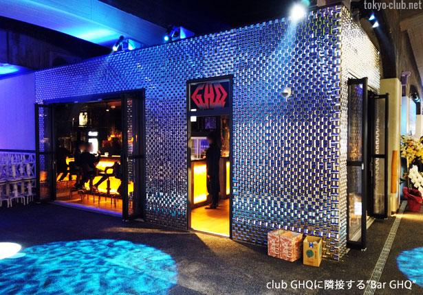 隣接する「Bar GHQ」