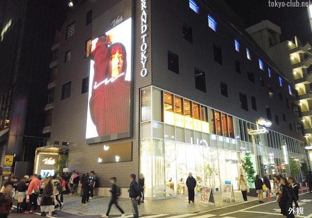 ビーツシブヤが入るグランド東京渋谷ビル