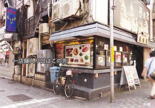 クラシック東京の店舗入口案内