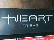 DJバーハート