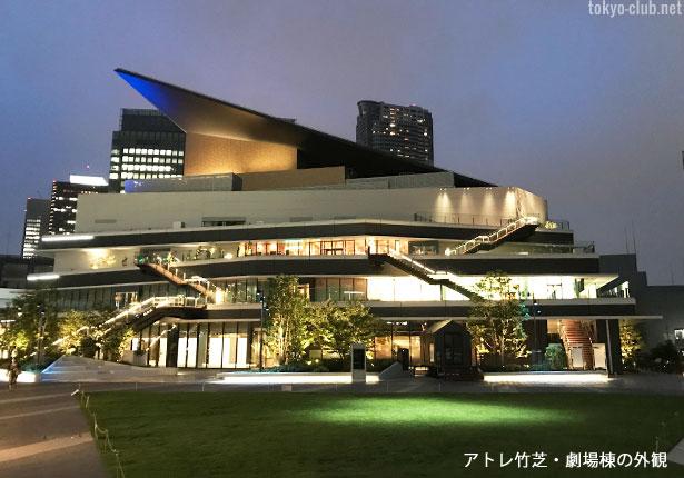 アトレ竹芝・劇場棟の外観